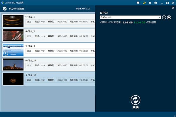 ブルーレイをiPad MP4動画に変換