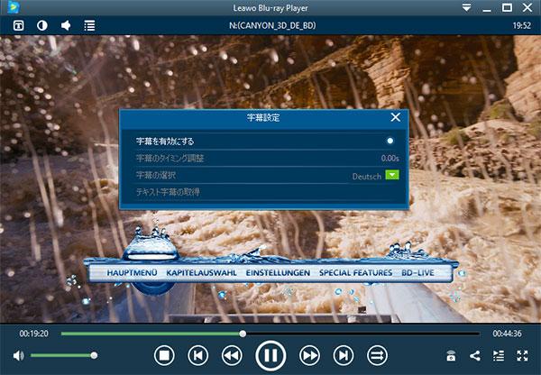 Leawo Blu-ray Playerのブルーレイ再生設定