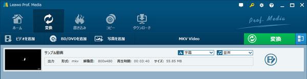 MKV動画のファイルサイズ