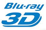 3D ブルーレイ