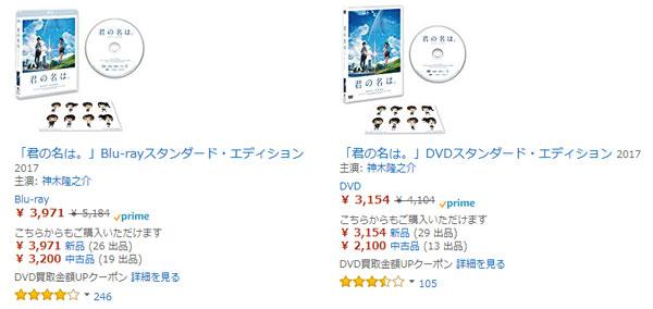 Amazon bd dvd price 1