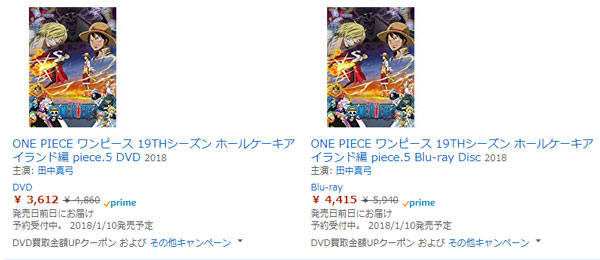 Amazon bd dvd price 2