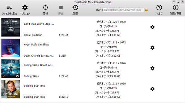 MP4に変換したいM4V動画を変換リストに追加