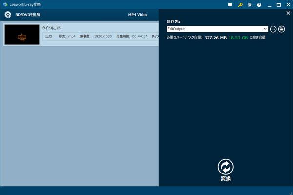 BD・DVDのISOイメージをMP4動画に変換