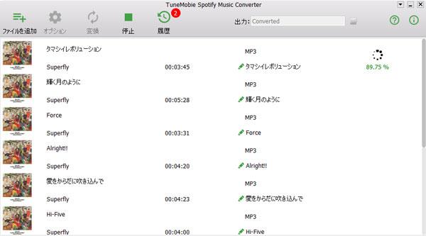 Spotify音楽をダウンロード中