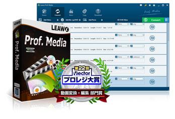 Leawo Prof. Media Ultra