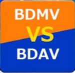 BDMVとBDAV