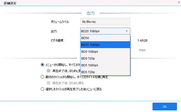 DVDFab のBD-5とBD-9