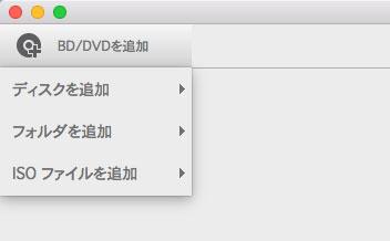 Leawo Blu-rayコピーMacでブルーレイを追加