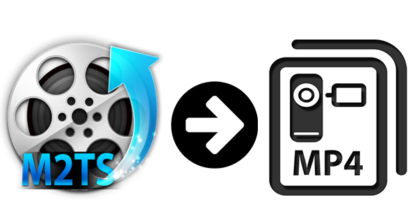 M2TS動画をMP4動画に変換