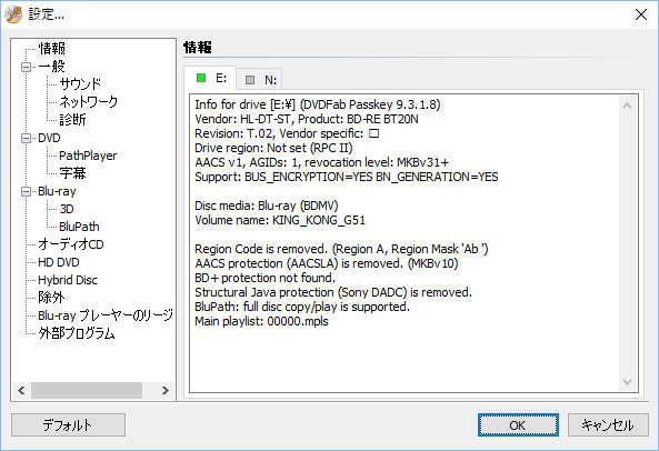 海外版ブルーレイ/DVDディスクのリージョン ...