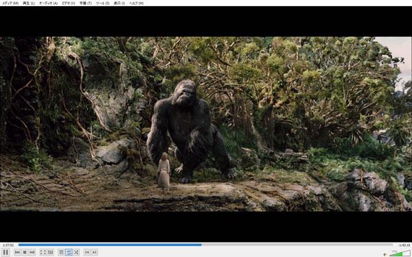 VLCメディアプレーヤーで市販のBD「King Kong」を再生