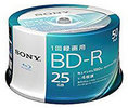 Sony BD-Rディスク