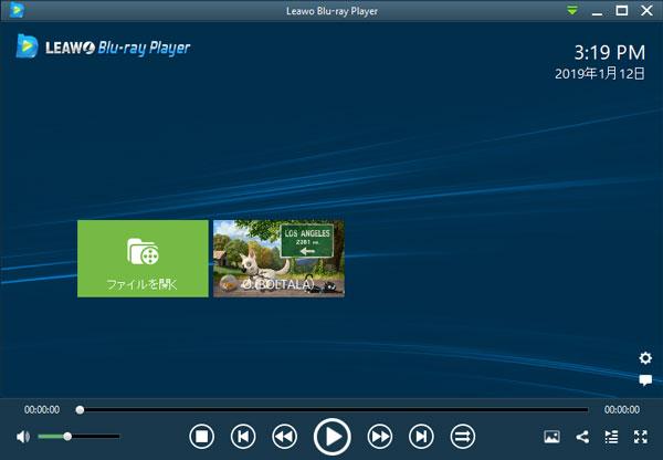 Leawo Blu-ray Player インタフェース