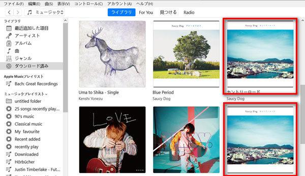 Apple Music iTunesアルバム分裂